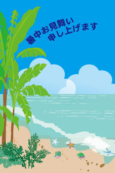 The hot summer sightseeing of the tropical beach
