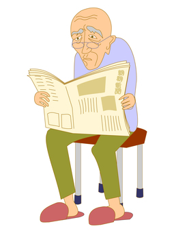 The old man reading a newspaper