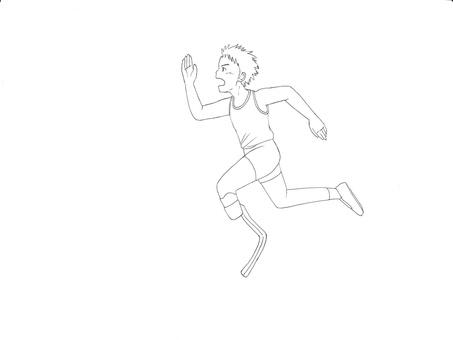 Run toward the goal