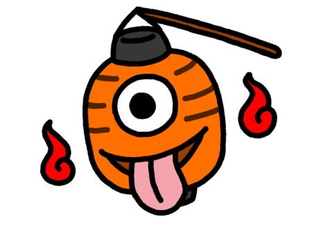 A lantern lantern orange