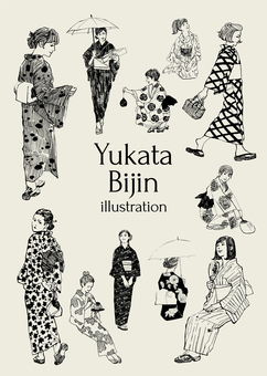 Yukata beautiful illustration