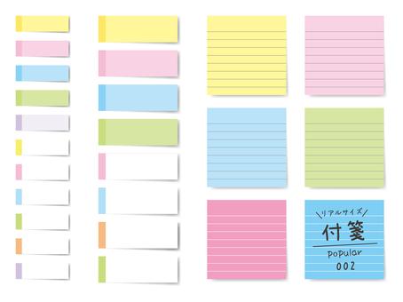 Sticky note _ 002