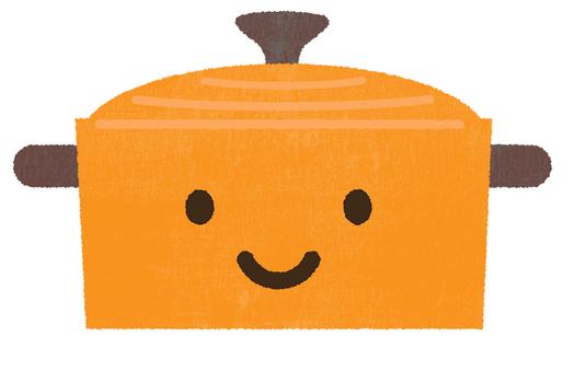 Nabe Orange