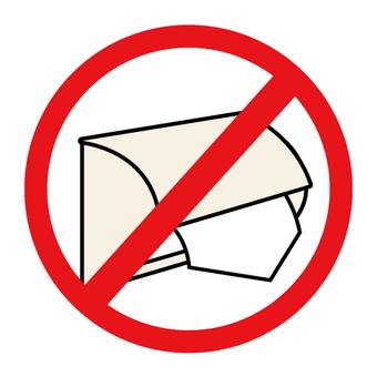 Prohibited mark · Notice (triangle fold)