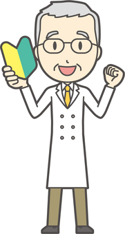 White-haired male doctor-263-full body