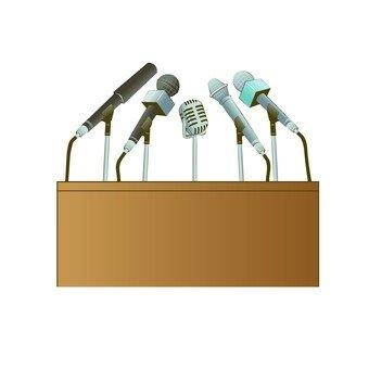 Press Conference 1