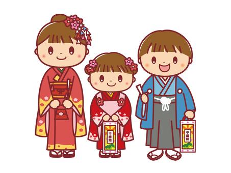 Shichigosan Girls Boys' Set