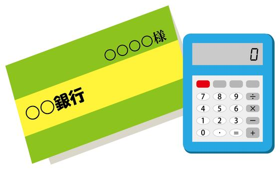 Passbook and calculator