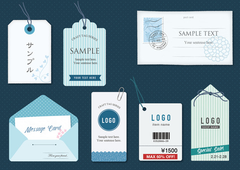 Price tag style & envelope style banner