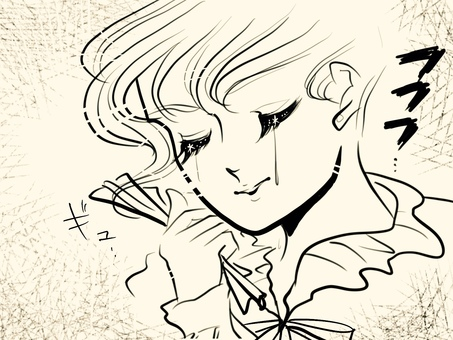 Letter youth girl cartoon