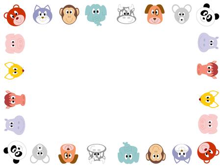 동물의 얼굴 틀