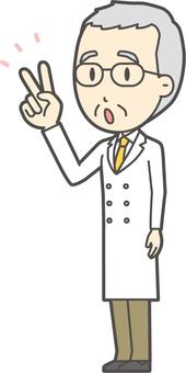 White Hair Male Doctor-214-Full Body