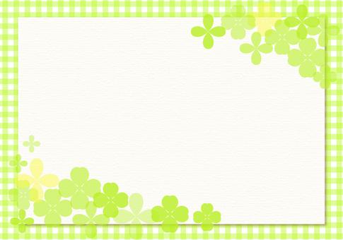 Green card 04