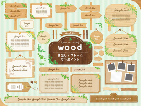Wooden signboard frame set (transparent through png)