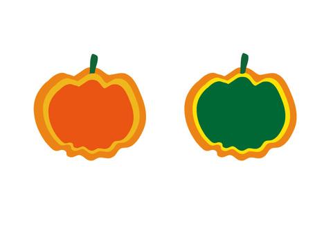 Cross section of pumpkin