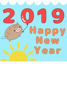 New Year's card: wild boar