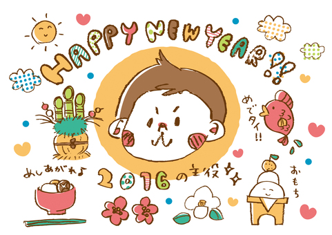 New Year cards 2016 Fitting
