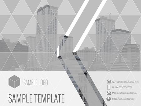 비즈니스 템플릿 빌딩의 사진 예 2