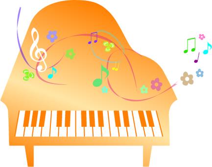Piano yellow