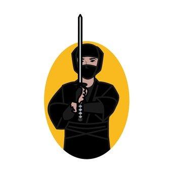 Ninja holding a sword
