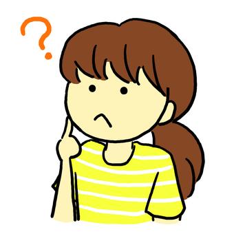 Worried onyoko (?)