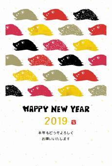 การ์ดปีใหม่ของ Rain 03