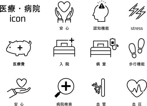 Medical / Hospital Icon Set