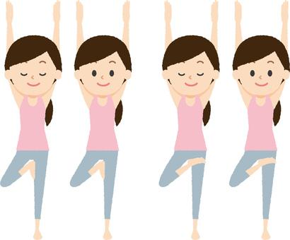 Yoga Standing Pose 3