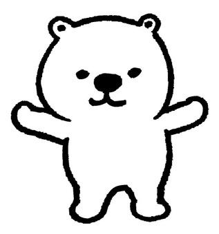 Shirokuma child