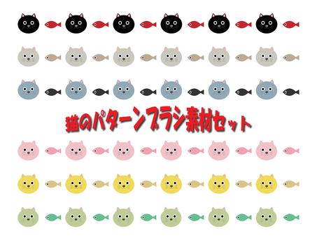 Cat pattern brush material set