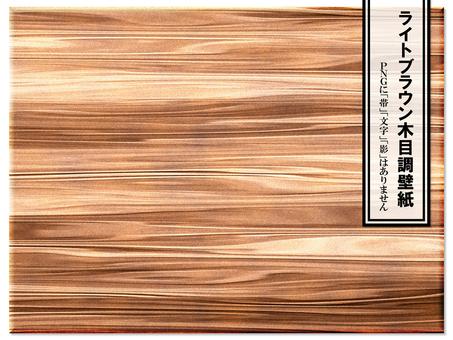 Woodgrain Light Brown Woodgrain Background Wallpaper