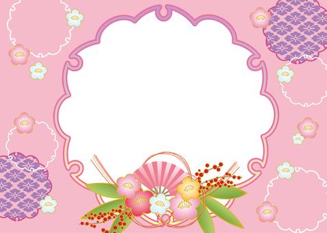 Japanese frame plum & fan