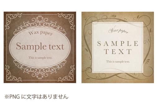 纺纱纸框架