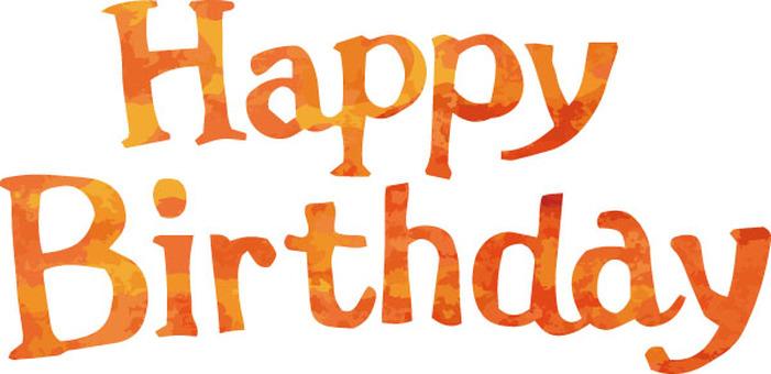 Handwritten letters (Celebration 1 · Gradet Orange)