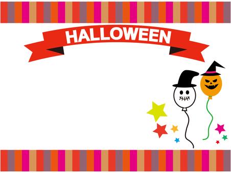 Halloween message card frame