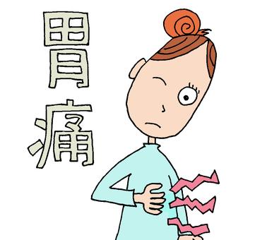 Masumi has stomach ache.
