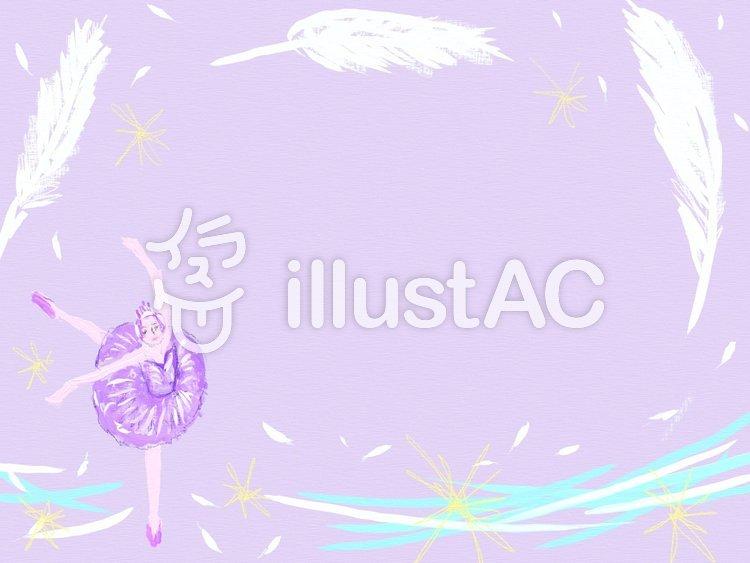 バレエのフレーム 白鳥の湖のイラスト