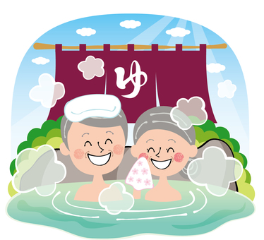 Elderly person hot water noren family hot spring rock bath air entering open air bath