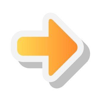 Right arrow (Orange)