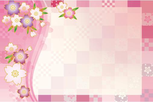 Sakura Sakura 17-03