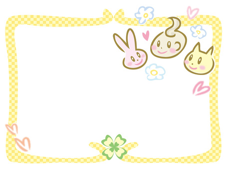 Baby frame (yellow)