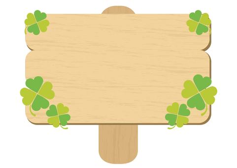 Wooden sign board <Clover>