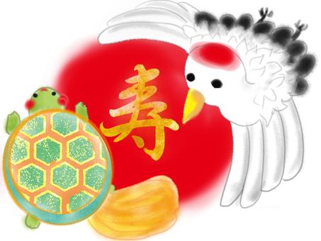 Tsurukame and Asahi and Sushi