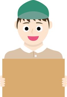 Courier service 3