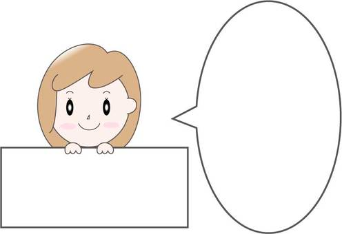 Hold paper, speech bubble (woman)