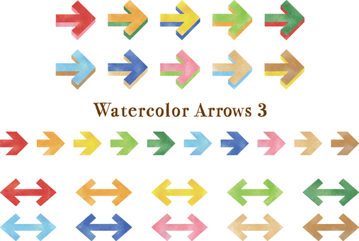 Watercolor touch arrow set 3