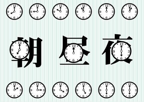 ippuku- 시계