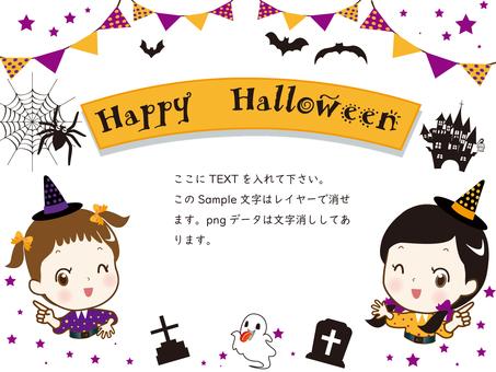 Halloween frame ⑮ (girl)