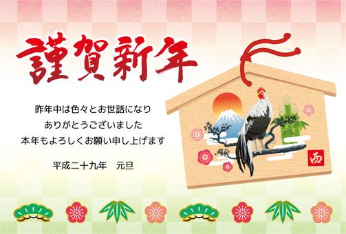 Postcard year greeting card · postcard design · ema 03