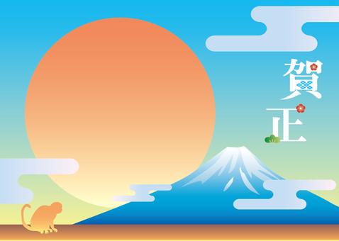 Fuji background